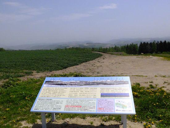 就実の丘2.jpg