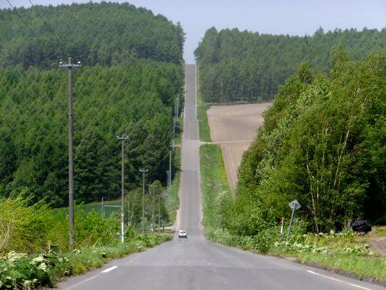 就実の丘反対.jpg
